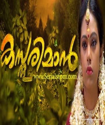 Serials6pm | Watch Online Malayalam TV Programmes,TV Serials
