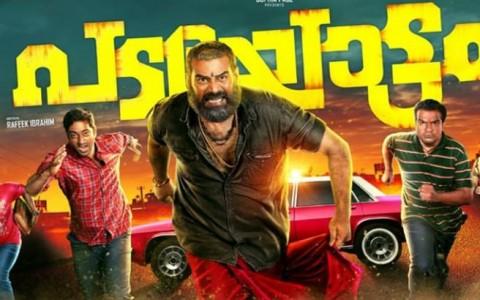 malayalam movie download sites 2018