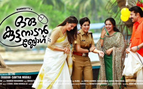 Watch Online Forensic 2020 Malayalam Full Movie Hd Download Forensic Tovino Thomas Mamta Mohandas
